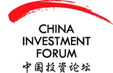 CIF_logo_CHN1