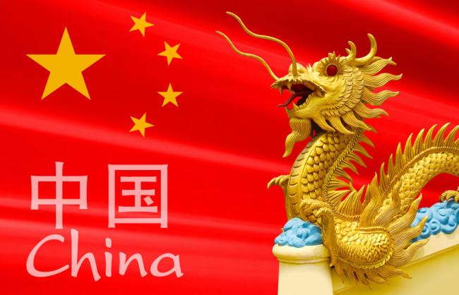 Čínský premiér Li Keqiang blahopřál ke konání LLM 2014