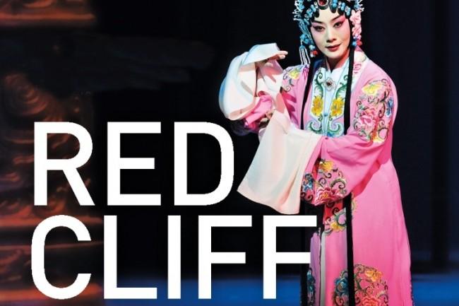 捷克民族剧院迎来中国国家大剧院演出