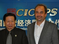 捷中友好合作协会访问中华人民共和国