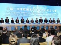 中国-中东欧国家合作秘书处成立大会暨首次国家协调员会议在京举行