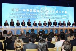 Inaugurační konference států pro spolupráci s Čínou v Pekingu