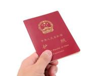 法国、韩国等7国陆续简化对华签证手续