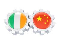 中国和爱尔兰共同出资1亿美金创立基金