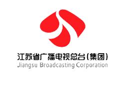 Logo-Prezentace-Jiangsu