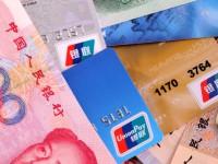 Číňané už mohou v ČR platit nejrozšířenějšími platebními kartami na světě