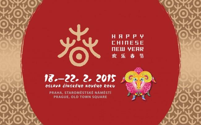 Praha letos přivítá čínský nový rok na Staroměstském náměstí