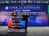 Úspěšná mise delegace předsedy Poslanecké sněmovny Parlamentu ČR v Číně