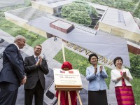 首家中国-捷克中医中心揭牌