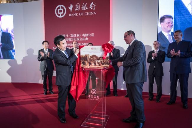中国银行进军捷克