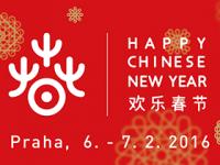 Čínský nový rok v Praze se bude slavit uměním, tradičními lampiony a velkým ohňostrojem