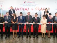 上海 – 布拉格直飞航线开通