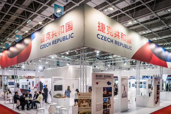 中国–中东欧国家投资贸易博览会