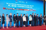 Druhý summit ministrů zdravotnictví Číny a zemí SVE přispěl k prohloubení spolupráce