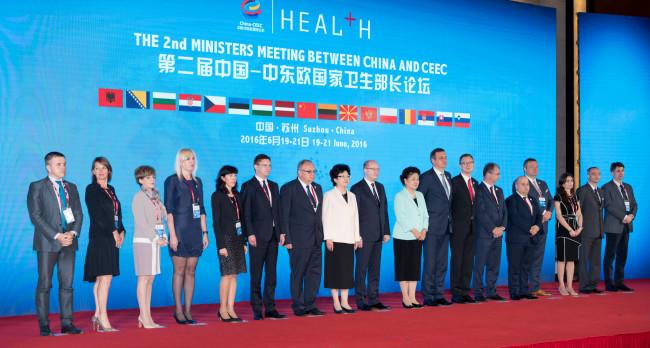 第二届中国-中东欧国家卫生部长论坛促进了深入合作