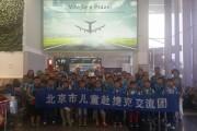 Malí čínští pacienti se léčí na nejzdravějším vzduchu v České republice – v horských lázních Karlova Studánka
