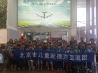 中国小病童来到捷克卡尔洛瓦•斯图丹卡接受高山温泉疗养,呼吸捷克最纯净的空气