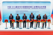 Na Mezinárodní strojírenský veletrh v Brně zavítaly významné čínské delegace