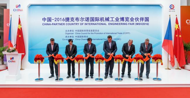 布尔诺国际机械工业博览会迎来重量级中国代表团