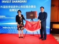 Šanghaj otevírá v Praze své zastoupení pro podporu zahraničních investic