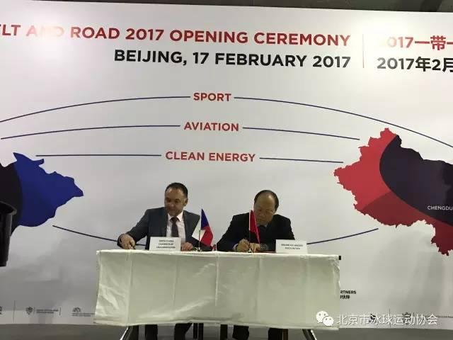 捷克为中国少年冰球发展助力