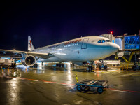 Čtvrtá přímá letecká linka mezi Prahou a Čínou míří do Si-anu