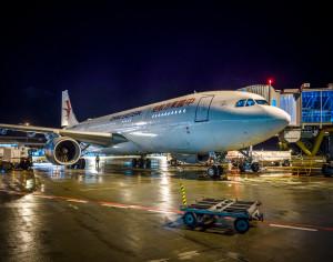 第四条捷克布拉格与中国西安的直飞航线